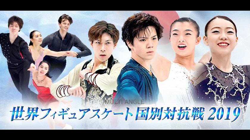2019年フィギュアスケート国別対抗戦