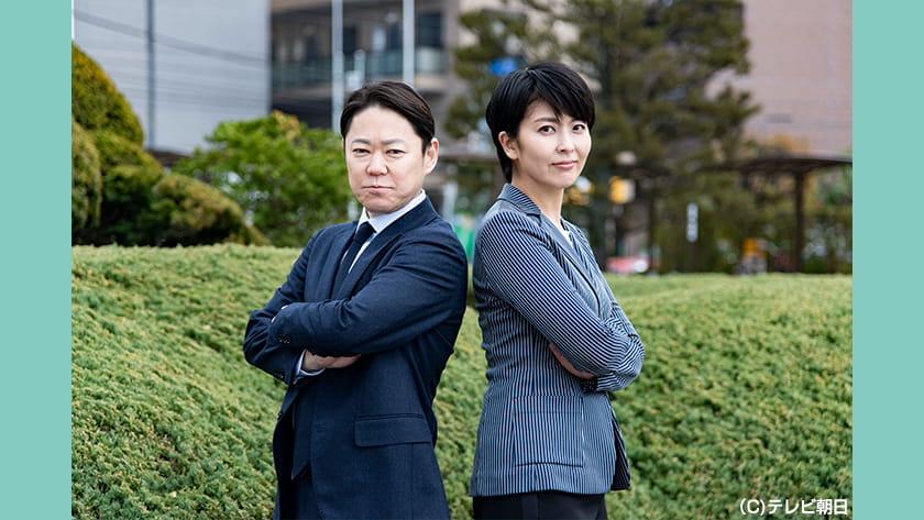 4K ドラマスペシャル「スイッチ」